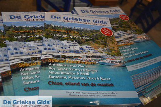 Griekse Gids